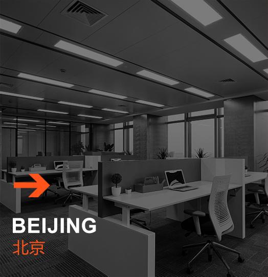 BEIJING,北京