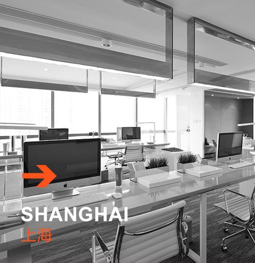 SHANGHAI,上海